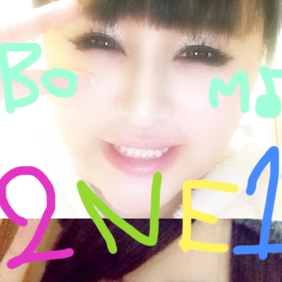 2NE1メイク!