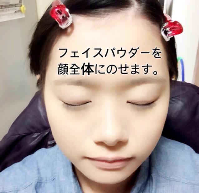 ③將蜜粉抹於整個臉部。