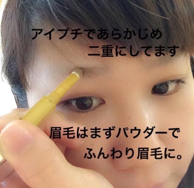 excelアイブロウペンシルのパウダー部分で眉毛を描く