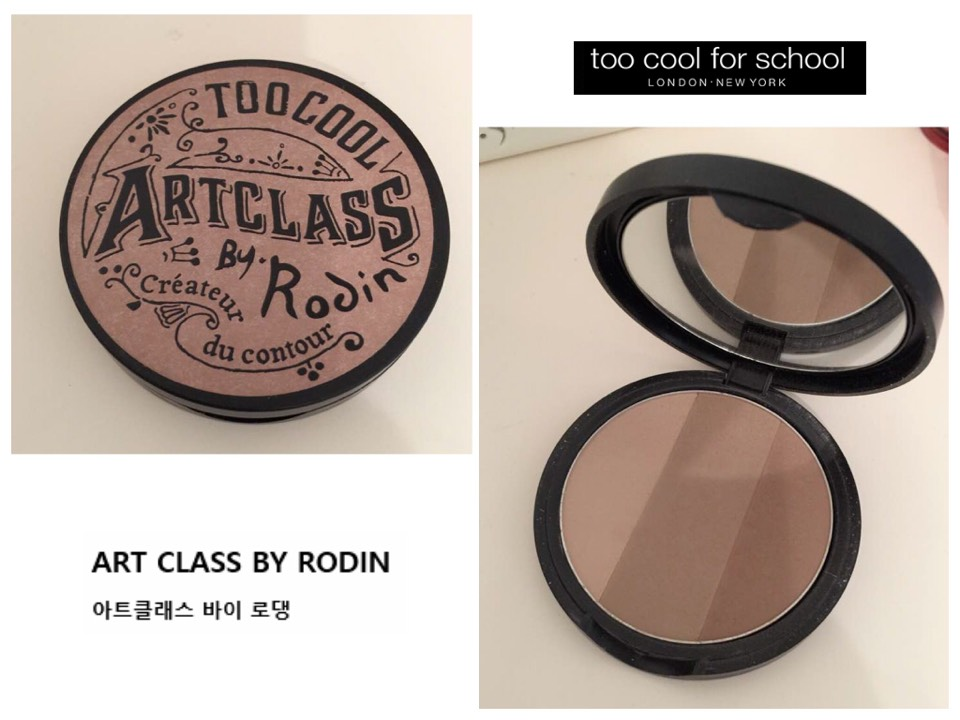 陰影粉使用too cool for school的Art Class By Robin