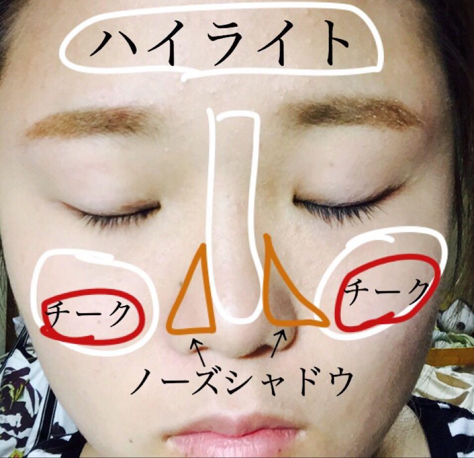 ハイライトは普段使っている(( キャンディードール ))のハイライト。  チークはキャンメイクの(( パウダーチークPW31 ))  眉毛とノーズシャドウはKATEの(( デザイニングアイブロウN )