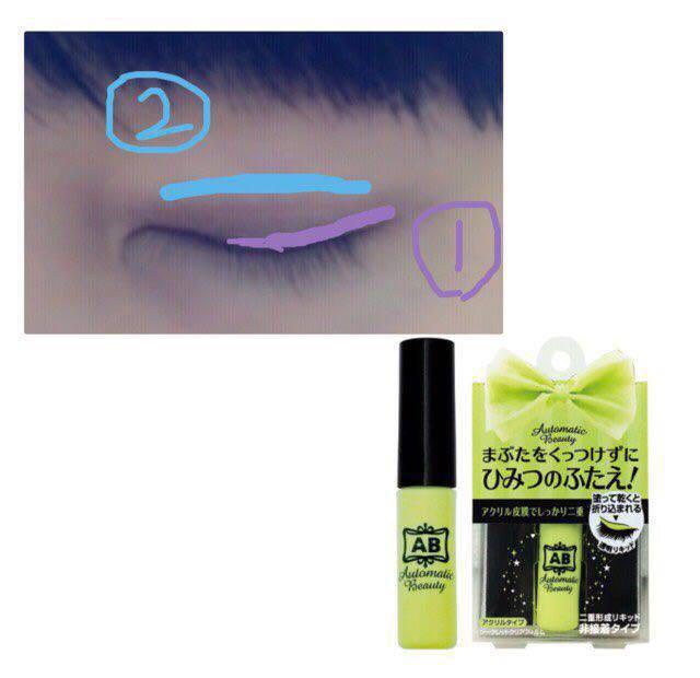 ①まつ毛の生え際にABシークレットクリアフィルムを塗ります。必要に応じて何回か重ね塗りします。(私の場合目頭まで塗ってしまうと瞼が持ち上がらないので真ん中から塗りはじめてます。)