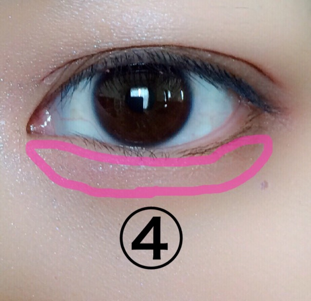 裸眼メイクの11枚目の画像
