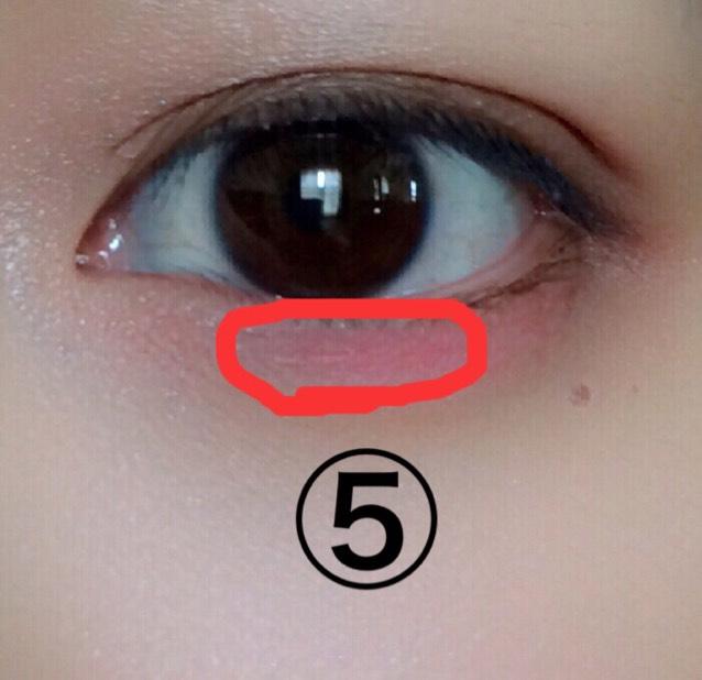 裸眼メイクの12枚目の画像