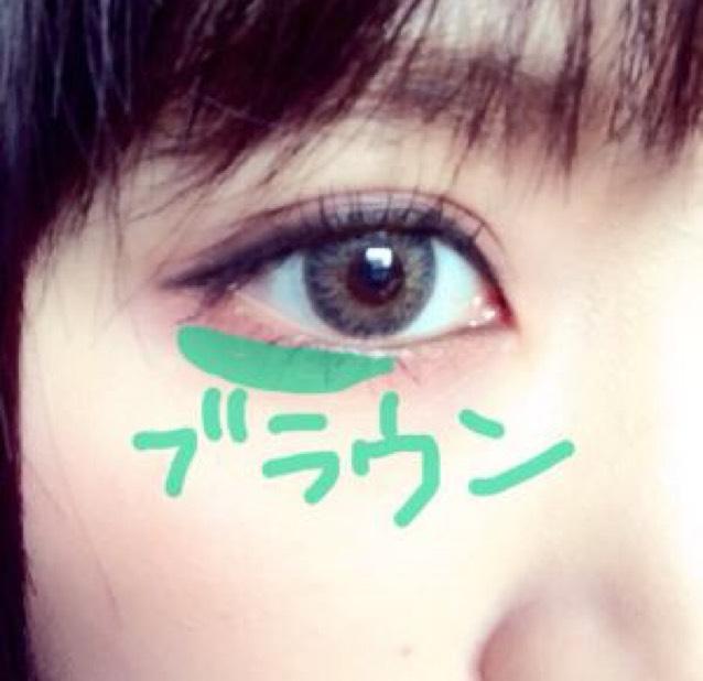 濃いめのブラウンでさっきの下のアイラインから繋がるようにぼかし塗ります。自分の目よりも下側にぼかします。