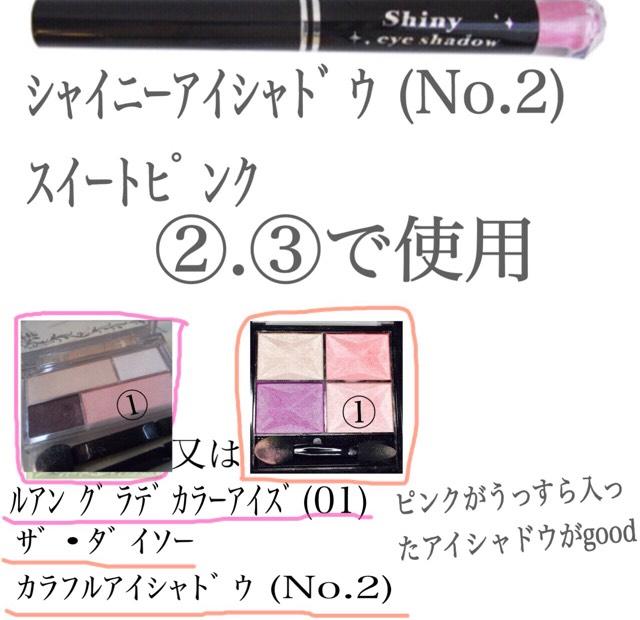 混乱しちゃってよくわからなくなっちゃいました(^q^)すいません… ①は②.③より薄目のピンクだったらなんでもいいです♪♪