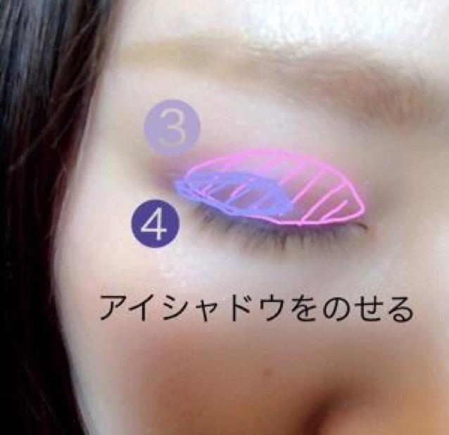 アイホール全体に③、二重幅の目尻側に④のアイシャドウをのせてグラデーションを作ります。