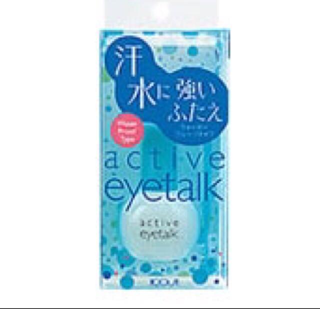 【アイプチ】 active eyetalk というアイプチを使っています。 まず、まぶたの油分などをティッシュetcで拭き取ることが大切!