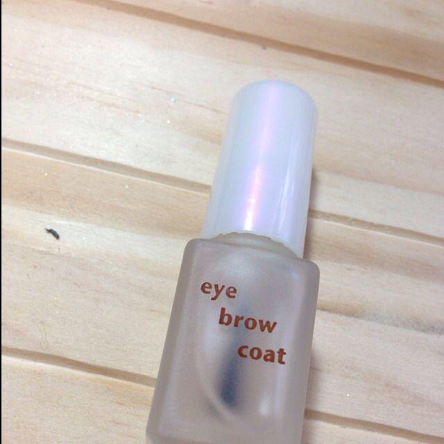 そしたら、消えないように眉コートを塗ります。100均のものです!