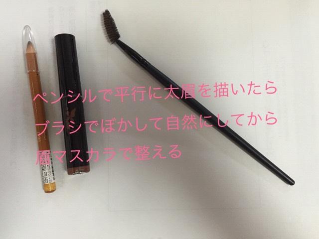 ビボ アイフル マユズミA DIAMOND Dアイブロウコンシーラー 03