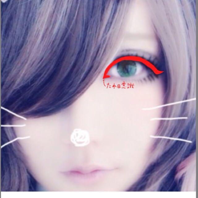 ③アイラインで二重幅を埋めます。なるべく丸たれ目を意識して引き、目尻は少し跳ね上げてください(かなり濃くなるので茶色のアイライナー推奨します) アイラインが引けたらこれと同色の束つけまを上向きになるようにつけます。ピンセットで目頭からゆっくり貼っていくと角度を調整しやすいです