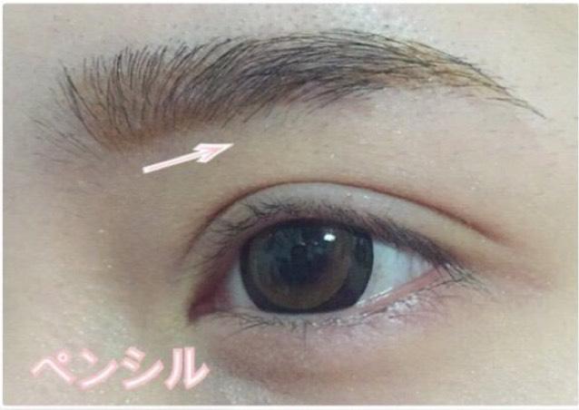 やり方その2  あまり変わりは無いですが 眉頭の眉下にだけラインを入れ そのあとぼかしながら 眉を描きます。