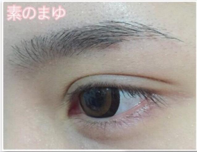 自己流 眉毛の書き方 (追記あり)のBefore画像
