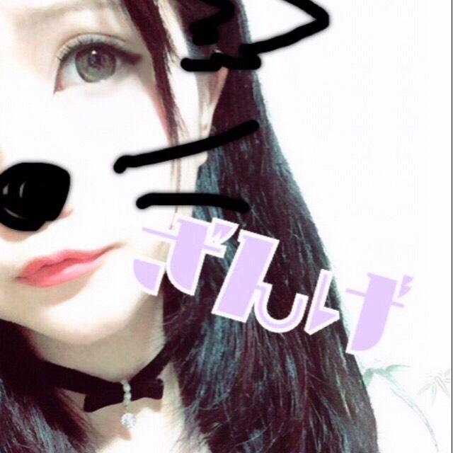 ♡丸目メイク