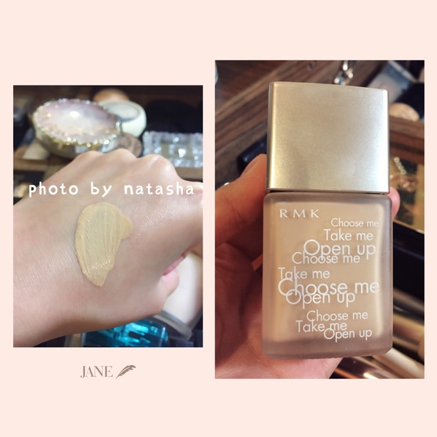 RMK liquid foundation 101