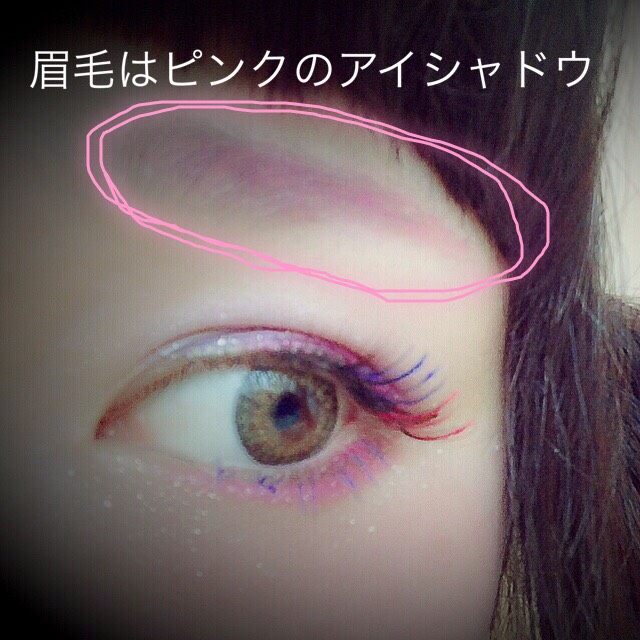 眉毛はピンクのアイシャドウをのせる