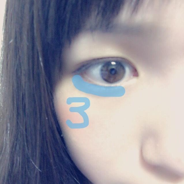 3は目の下に塗ります。