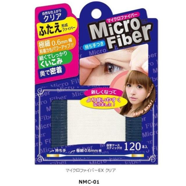 愛用のアイテープです。細いし、目をつむっても自然に見えるし、一番二重にしやすいです。