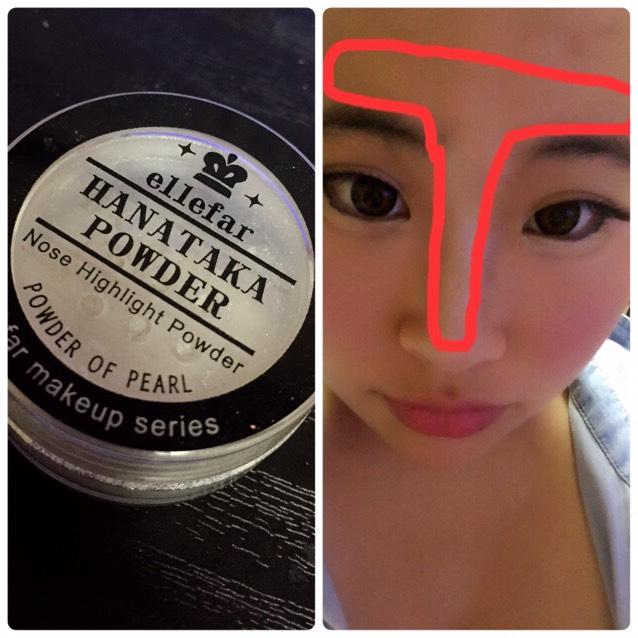 HANATAKA POWDERをT字に塗って下さい