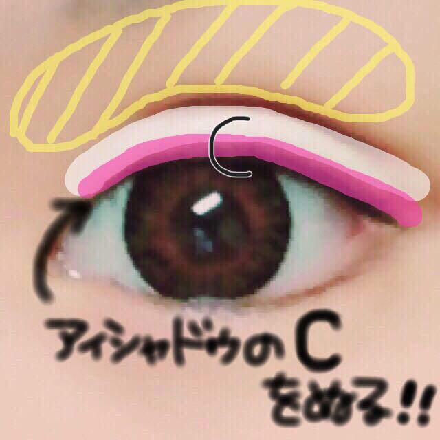 3. アイシャドウのCをまつ毛とまつ毛の間を埋めるように塗る( •ω• )
