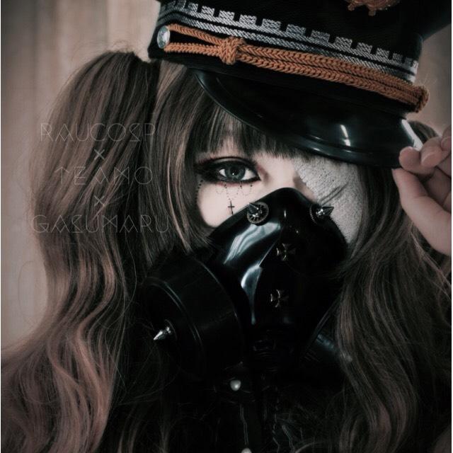 ガスマスクのAfter画像