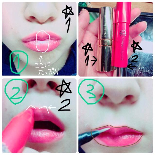 リップです。 左側→☆1(メーカーがわかりません)、右側→☆2(100均) ①、☆1の口紅をたっぷりと、特に白い円の部分、真ん中に塗ります。 ②、上唇の矢印の部分も☆2のクレヨンリップの先端で塗ります ③、仕上げに唇の形をふっくらと見せるために眉毛を描くペンシルで唇の周りを整形します