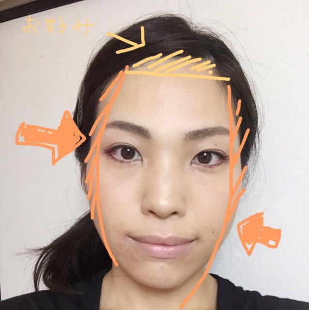今回は、オレンジ部分に2トーン暗いファンデでシェーディングを入れました。(ちょっと面長すぎたので黄色部分にも私入れてます) ※頬骨につけないように注意!