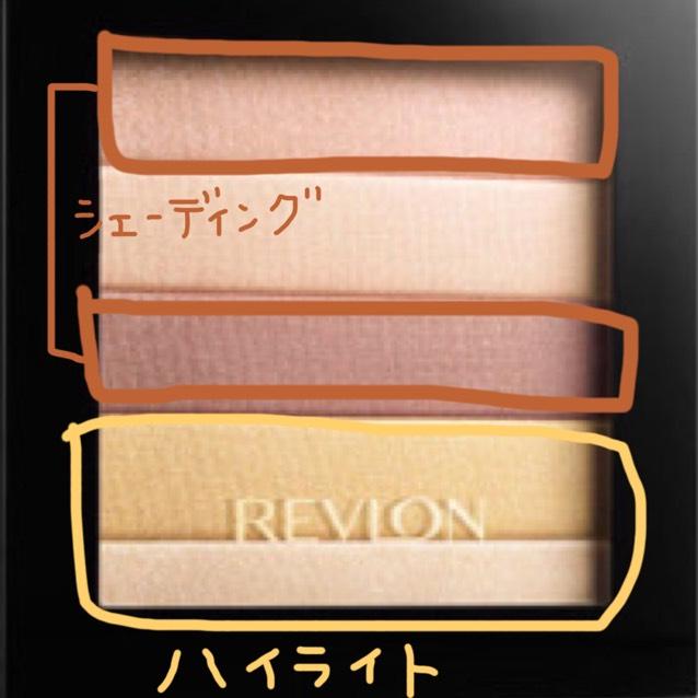 それぞれ2色を混ぜて使います。(使用したのはパールが上品なレブロンのハイライトパレット01番)