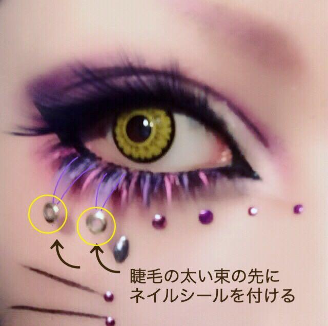 短めに眉を描きピンクと紫のシャドーをブラシで乗せる。 ネイルシールでお好きなようにデコレーション。睫毛にアクセントをつけると可愛いです。 ヒゲの付け根にも付けるとバランスが取れる。