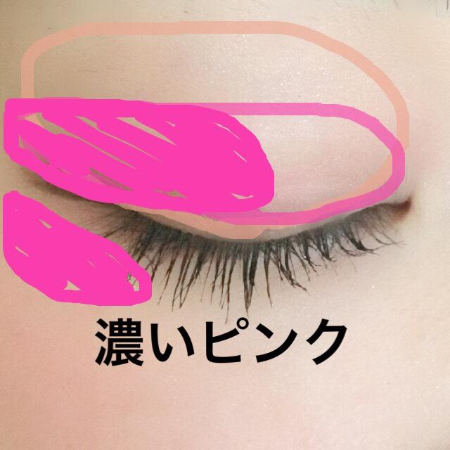 ピンクのチーク使いました