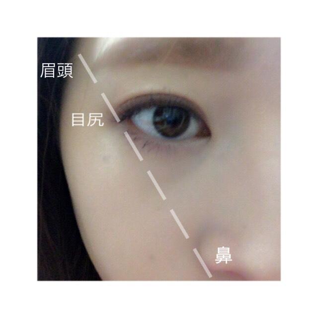 眉毛は大人っぽく みせたいので、 鼻と目尻の延長線上に 眉頭がくるように 描きますʔ•̫͡•ʕʔ•̫͡•ʕ  ※若々しく (子供っぽく) 見せたい場合は 口角と目尻の延長線上 に眉頭がくるように!