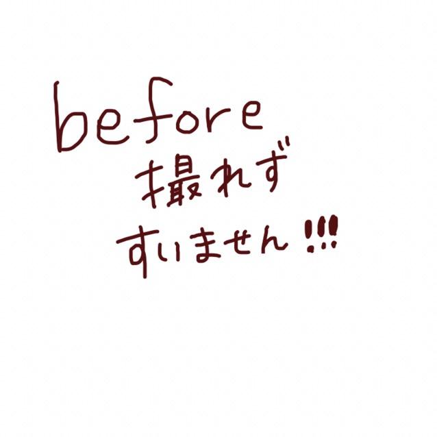簡単グラデーション♡のBefore画像