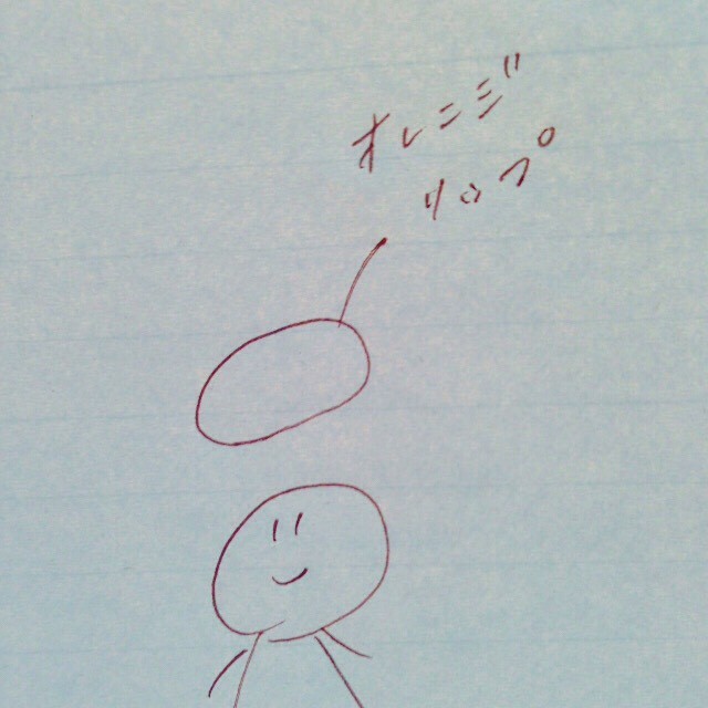 あご横にある、天使の輪は黄色のコスメがなかったのでオレンジのリップで書きました。