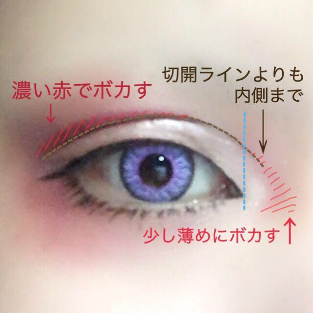 ブラウンのアイライナーでダブルラインを引きます。 先に乗せた赤よりも濃いものを使い目尻側のダブルラインをベビー綿棒でボカし奥行きを出します。 綿棒に残った赤で目頭側もボカします。 二重幅に塗ったベージュが際立ち立体感が出ます。