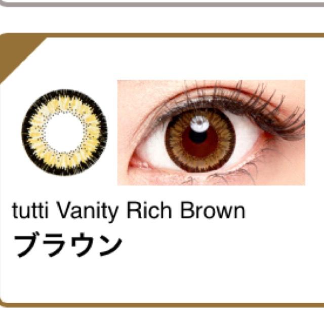 最後にカラコンを変えます。使用したのは tutti Vanity Rich Brown の14.8mm です