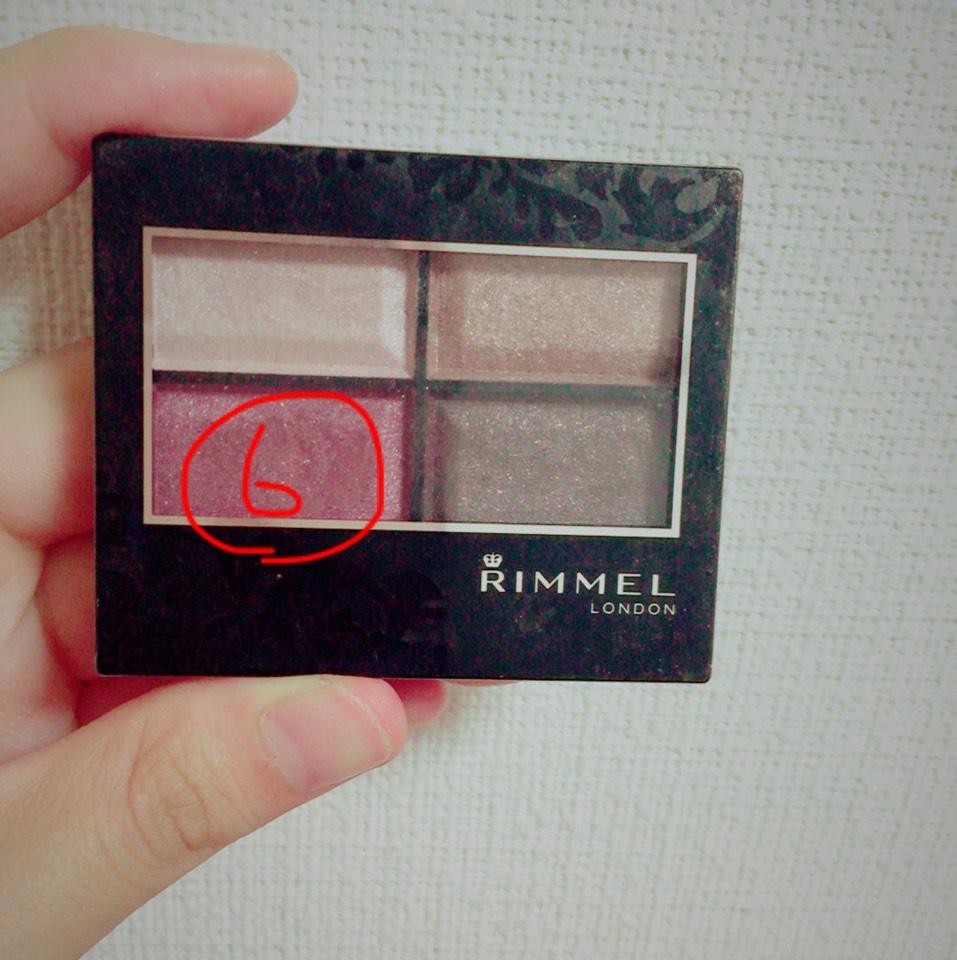 RIMMELの6番の色です。