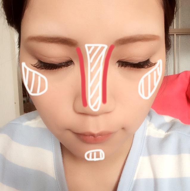 白はハイライト ピンクはノーズシャドウだよ( ◞・౪・)◞  鼻を高く見せつつ、肌に透明感が出るのであたくしはいつもこのゾーンです♡