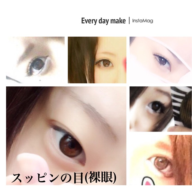 Every day make (2年前)