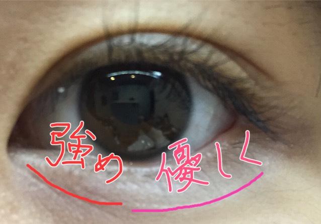 少し付け足しです。 涙袋の輪郭を描くときは目頭の方を強め、目尻のほうを弱めに書きます。