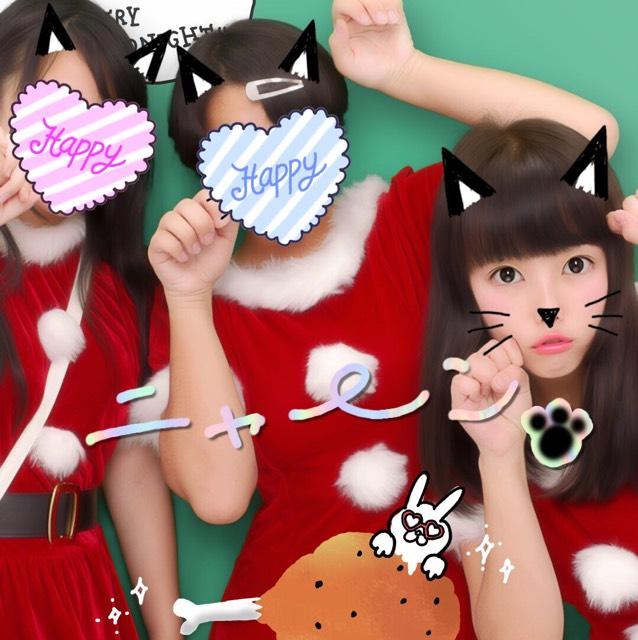 *テストお疲れ会*サンタコス♡2015/11/19