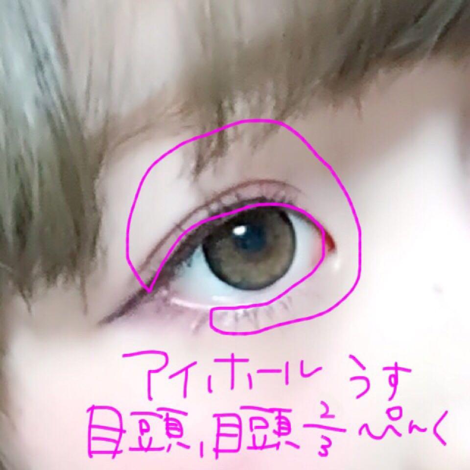 そしたらいちばんうすいピンクをアイホール、目頭、目頭から3ぶんの2にぬります!