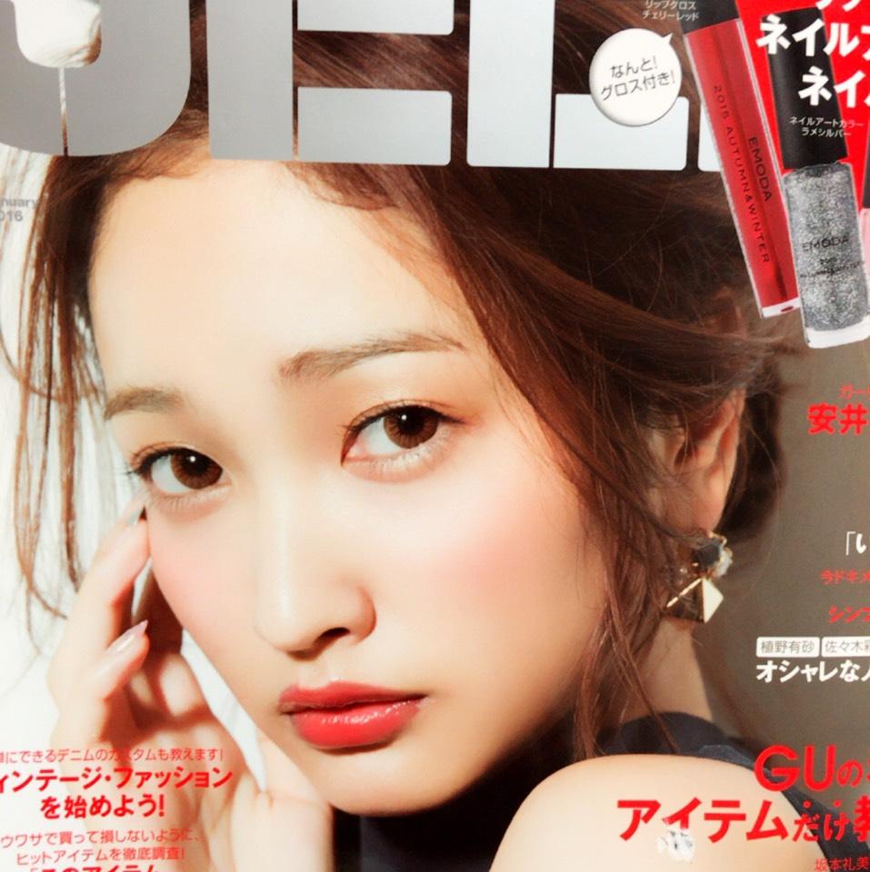 安井レイちゃん風メイクのBefore画像