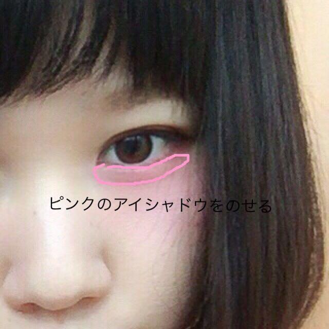 キャンメイクの濃いめのピンクのアイシャドウを涙袋にのせます。目のキワギリギリがいいかもです。