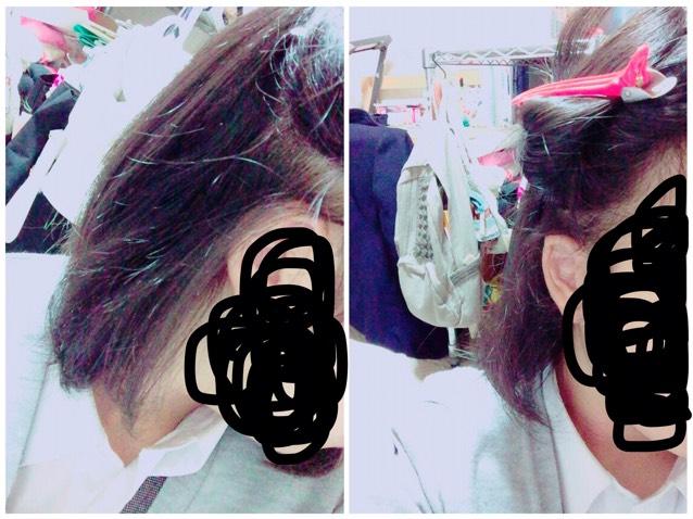 内側の髪の毛をブロッキングします。