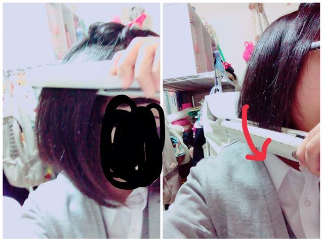 また髪の毛を分けて【顔を斜めにして】カールします。