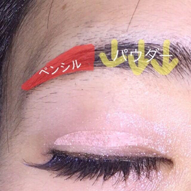 眉毛は今回並行困り眉を意識して作りました。 まず眉山をきめて、そこから眉尻を気持ち垂らすようにペンシルでかきます。 そこからパウダーで眉頭にむかいながら眉頭はふわっとナチュラルになるようにのせます。 図のように縦にブラシでペンシルとパウダーの境目をぼかしつつ描けば完成です´`*
