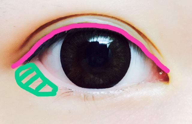 次アイメイク! ピンクの部分にアイラインをひく。すこしたれ目気味になるように〜 緑の部分にブラウンのアイシャドウを塗る