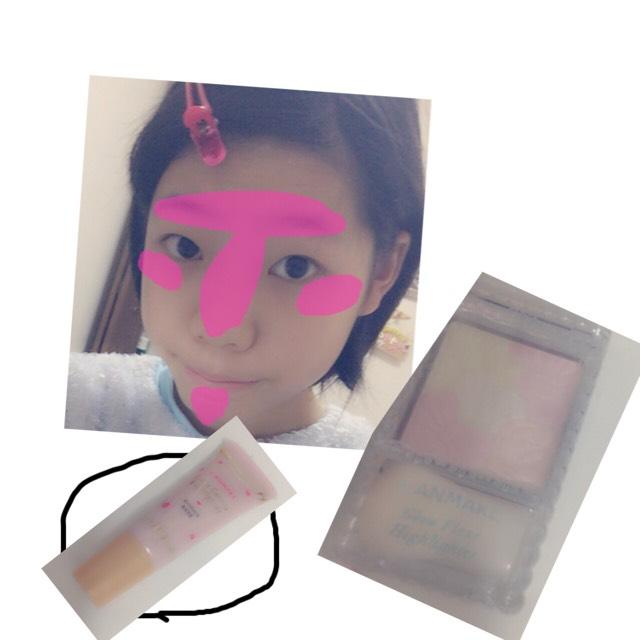 ハイライトをピンクで塗ったところにします! (コンシーラー使う時は左下のやつ使ってます)