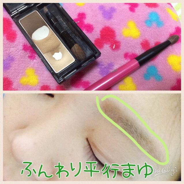 1番上と真ん中の色を混ぜて、筆で眉毛を書きます。パウダーのみでふわっと平行に。