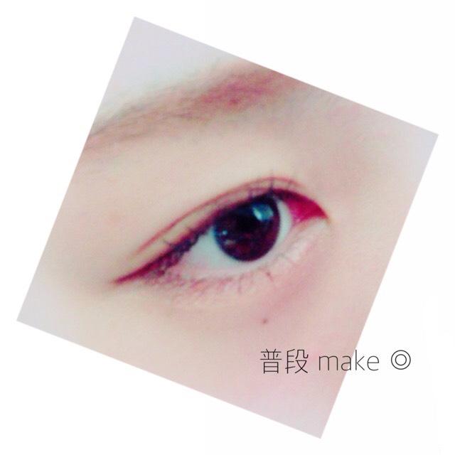 普段 make ◎